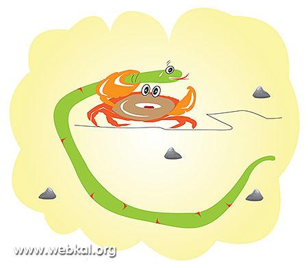 งูกับปู , นิทานอีสป , อีสป , นิทานสอนใจ , นิทานอีสปสอนใจ , นิทาน , aesop fables ,  aesop , พุทธภาษิต , นิทานเรื่องนี้สอนให้รู้ว่า , พุทธพจน์
