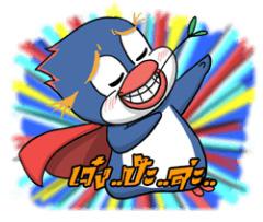 สติ๊กเกอร์ Line Blue penguin