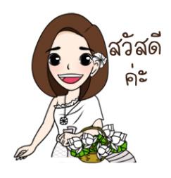 สติ๊กเกอร์ Line : Yuri beautiful mind girl