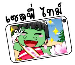 สติ๊กเกอร์ Line DMC_Cartoon มิสตัวเขียว