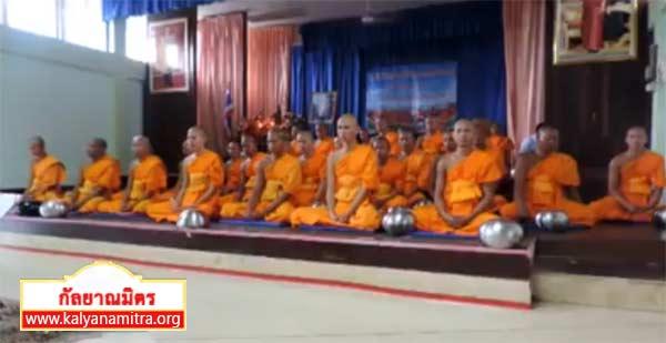 ปลูกฝังให้เยาวชนไทยรู้รักพระพุทธศาสนา
