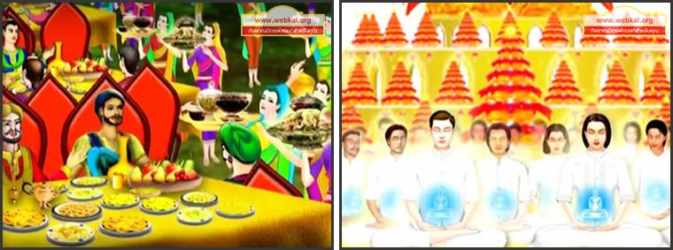ตอน เตรียมพร้อมก่อนไปสมปรายภพ คำสอนพระสัมมาสัมพุทธเจ้า ธรรมะเพื่อประชาชน Dhamma for people