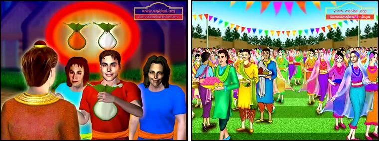 ตอน โปริสาท ตอนที่ 05 คำสอนพระสัมมาสัมพุทธเจ้า ธรรมะเพื่อประชาชน Dhamma for people