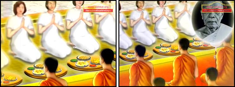 ตอน ตอน ให้ทานถูกทักขิไนยบุคคล คำสอนพระสัมมาสัมพุทธเจ้า ธรรมะเพื่อประชาชน Dhamma for people