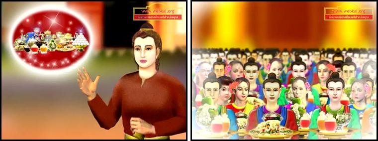 ตอน ไม่ควรดูหมิ่นบูญ คำสอนพระสัมมาสัมพุทธเจ้า ธรรมะเพื่อประชาชน Dhamma for people