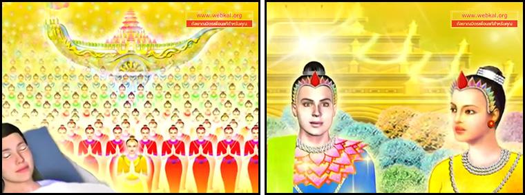 ตอน กรรมเก่าเฝ้าติดตาม ธรรมะเพื่อประชาชน Dhamma for people