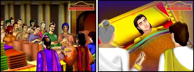 ตอน ความเพียรสู่ความสำเร็จ ธรรมะเพื่อประชาชน Dhamma for people