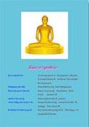 หนังสือธรรมะแจกฟรี .pdf ธัมมกายานุสสติกถา