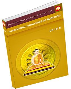 หนังสือธรรมะแจกฟรี .pdf GB 101E Fundamental Knowledge of Buddhism