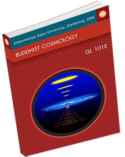 หนังสือธรรมะแจกฟรี .pdf GL 101E Buddhist Cosmology