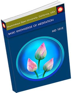 หนังสือธรรมะแจกฟรี .pdf MD 101E Basic Knowledge of Meditation