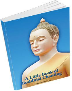 หนังสือธรรมะแจกฟรี .pdf A Little Book of Buddhist Chant