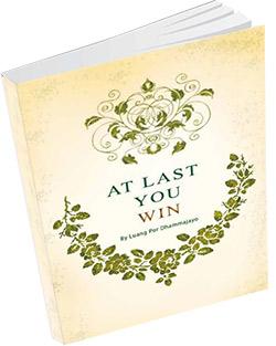 หนังสือธรรมะแจกฟรี .pdf At Last You Win