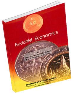 หนังสือธรรมะแจกฟรี .pdf Buddhist-Economics