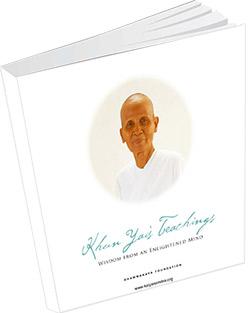 หนังสือธรรมะแจกฟรี .pdf