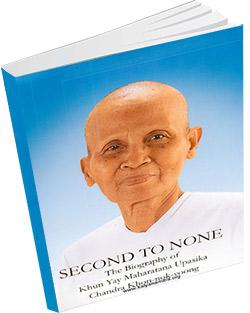 หนังสือธรรมะแจกฟรี .pdf Second-to-None
