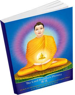 หนังสือธรรมะแจกฟรี .pdf The-Lord-Buddha-History 佛传