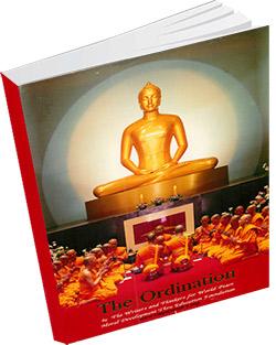 หนังสือธรรมะแจกฟรี .pdf The Ordination