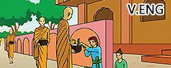 รูปนิทานชาดก Vedabbha-Jataka Page 4