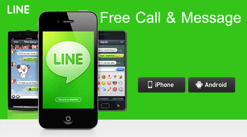 Line ควบคุมการใช้ไลน์