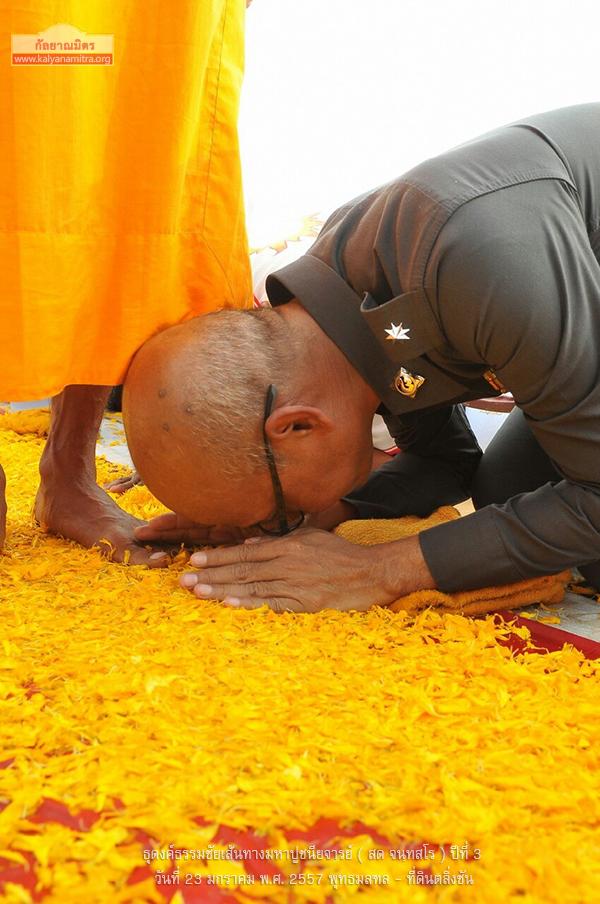 เดินธุดงค์ธรรมชัย วันที่ 23 มกราคม 2557 โครงการธุดงค์ธรรมชัยเส้นทางพระผู้ปราบมาร เริ่มต้นจาก พุทธมณฑล ถึง ที่ดินตลิ่งชัน
