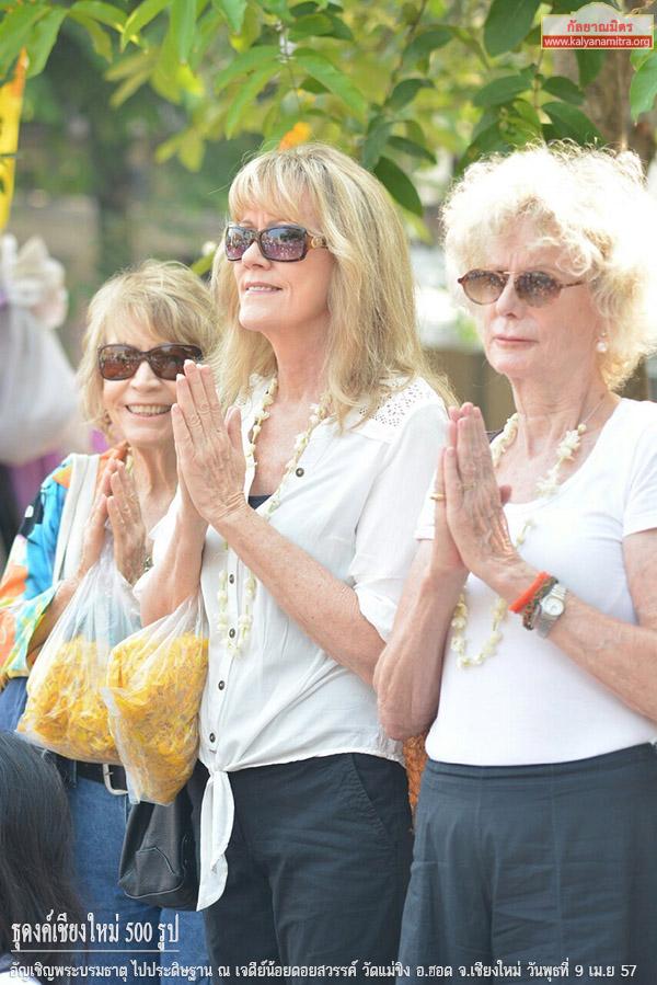 ประมวลภาพเดินธุดงค์อัญเชิญพระบรมธาตุ 500 รูป ไปประดิษฐาน ณ เจดีย์น้อยดอยสวรรค์ วัดแม่ขิง อ.ฮอด จ.เชียงใหม่ วันพุธที่ 9 เมษายน พ.ศ.2557