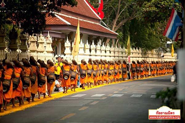 ธุดงค์ธรรมชัยเส้นทางพระผู้ปราบมาร ปีที่ 4 วันพฤหัสที่ 29 มกราคม พ.ศ. 2558