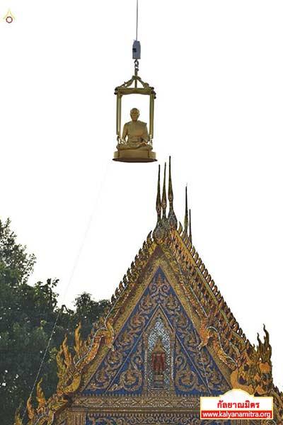พิธีอัญเชิญรูปหล่อทองคำพระมงคลเทพมุนี วันอังคารที่ 3 กุมภาพันธ์ พ.ศ. 2558