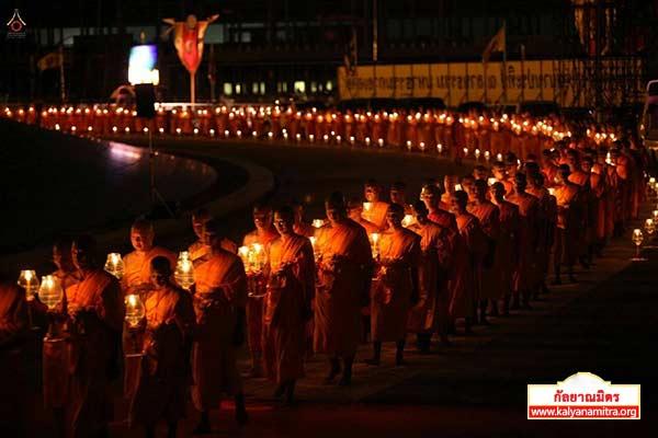 วันมาฆบูชา วันพุธที่ 4 มีนาคม พ.ศ.2558