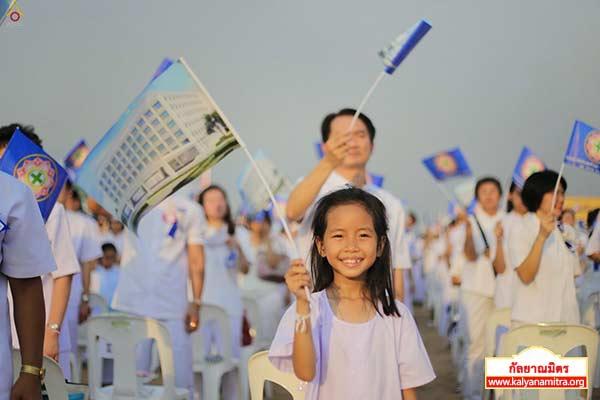 พิธีกลั่นโลกแก้วในวันคุ้มครองโลก, พิธีมอบปัจจัยช่วยเหลือครู ๔ จังหวัดภาคใต้ปีที่ ๘ ครั้งที่ ๗๕