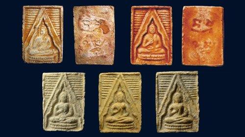 พระมงคลเทพมุนี (สด จนฺทสโร) , พระผู้ปราบมาร , หลวงพ่อวัดปากน้ำ , วัดปากน้ำภาษีเจริญ , หลวงปู่สด , หลวงพ่อสด , ผู้ค้นพบวิชชาธรรมกาย , วิชชาธรรมกาย , ธรรมกาย , ตามรอยพระมงคลเทพมุนี , วิสุทธิวาจา , ประวัติหลวงพ่อสด , ประวัติพระมงคลเทพมุนี , รวมพระธรรมเทศนา หลวงพ่อวัดปากน้ำ ,  สมาธิ , วิปัสสนา , สัมมาอะระหัง , หลวงพ่อวัดปากน้ำ , อานุภาพพระของขวัญวัดปากนํ้า