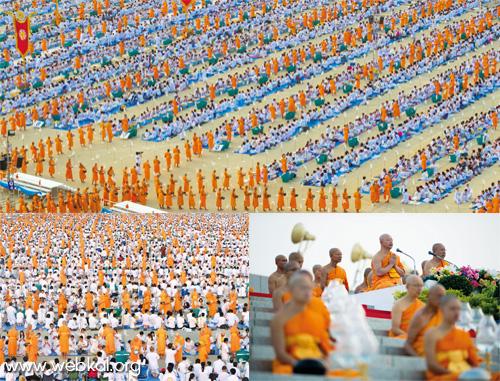วันมาฆบูชา มหาสมาคม อยู่ในบุญมีนาคม พ.ศ.2559