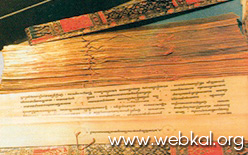 อยู่ในบุญ , วารสารอยู่ในบุญ , แม็กกาซีน , หนังสือธรรมะ , วัดพระธรรมกาย , คำสอนวัดพระธรรมกาย , อานิสงส์แห่งบุญ , ทบทวนบุญ , พระพุทธศาสนา , หลักฐานธรรมกาย ในคัมภีร์พุทธโบราณ