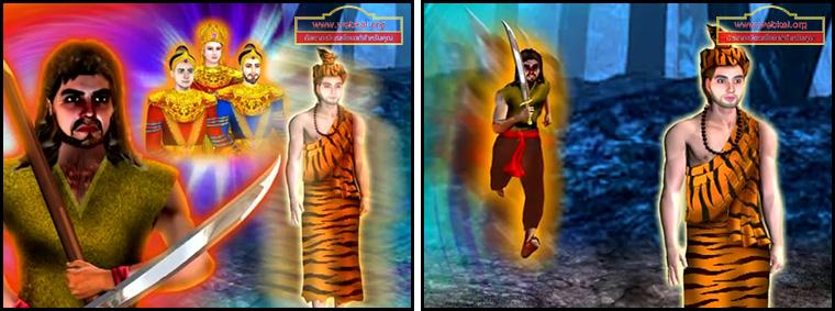 ตอน โปริสาท ตอนที่ 08 คำสอนพระสัมมาสัมพุทธเจ้า ธรรมะเพื่อประชาชน Dhamma for people