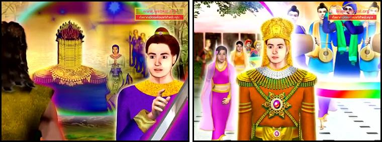 ตอน โปริสาท ตอนที่ 13 คำสอนพระสัมมาสัมพุทธเจ้า ธรรมะเพื่อประชาชน Dhamma for people