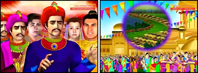 ตอน โปริสาท ตอนที่ 21 คำสอนพระสัมมาสัมพุทธเจ้า ธรรมะเพื่อประชาชน Dhamma for people