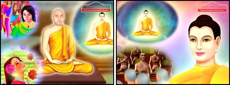 ตอน กองทุกข์ใหญ่ ธรรมะเพื่อประชาชน Dhamma for people