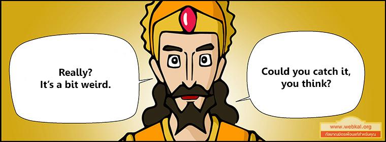 นิทานชาดกภาษาอังกฤษ ประกอบภาพการ์ตูน เรื่อง วาตมิคชาดก ชาดกว่าด้วยโทษของการติดในรสอาหาร